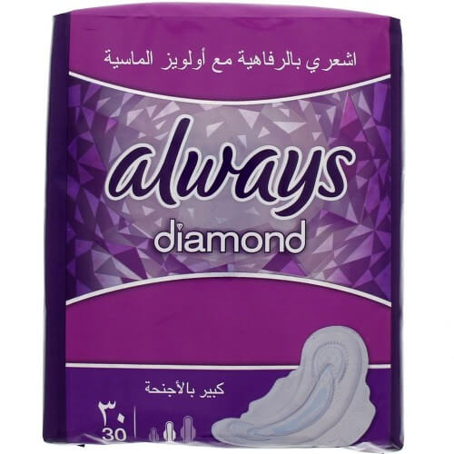 Always Diamond Normal With Wings 30's