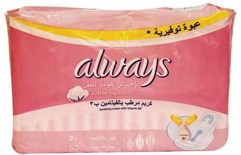 Always Cotton Feel Large With Wings 50 Pads