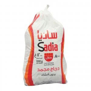 Sadia Frozen Chicken 1200 G