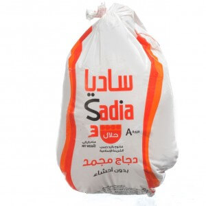 Sadia Whole Chicken 1000g