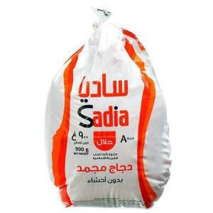 Sadia Whole Chicken 900g