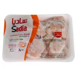 Sadia Frozen Chicken Thighs 900g
