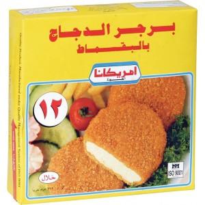 Americana Chicken Burger Breaded 12 pc 672 gm