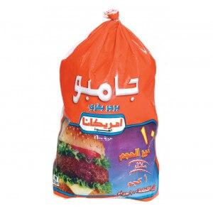 Americana 24 Burgers Arabic Spicy