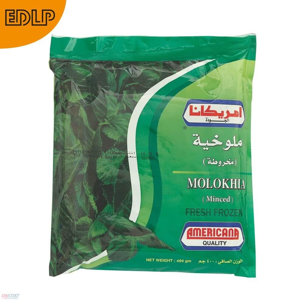 AMERICANA MOLOKHYIA VEGETABLES 400 G
