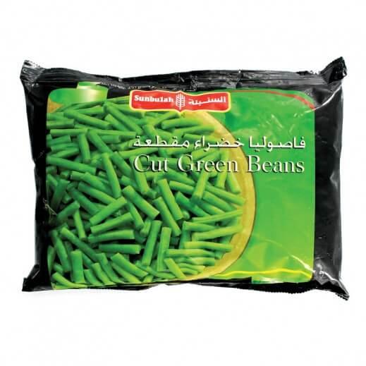 SUNBULAH FROZEN CUT GREEN BEANS 450 G