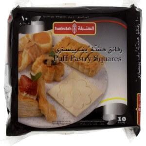 Sunbulah Puff Pastry Square 400G
