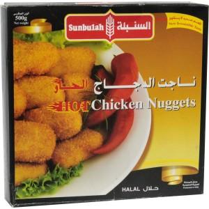 Sunbulah Chicken Hot Nuggets 500g