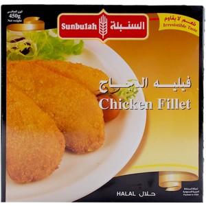 Sunbulah Frozen Chicken Fillet 450g