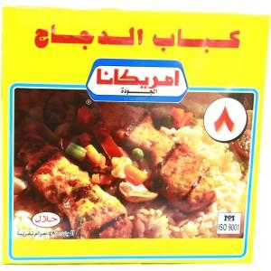 Americana 8 Chicken Kabab 480 g