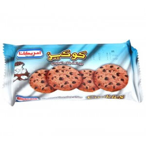Americana Cookies Coconut 45 G