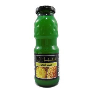 Caesar Pineapple Juice 250ml