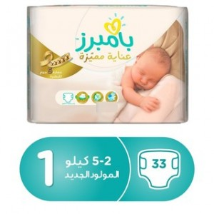 Pampers Premium Care Newborn 2-5kg 33pc