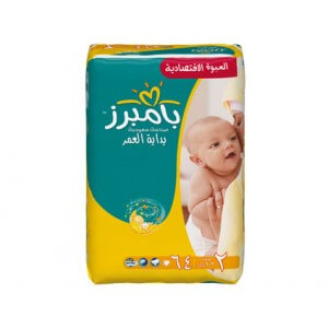 Pampers Diaper Dry & Soft Mini 3-6k 64pc