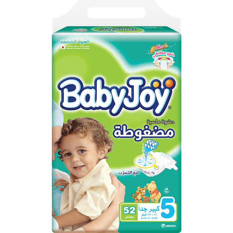 BabyJoy Junior Jumbo Box No 5 , 80 Diapers