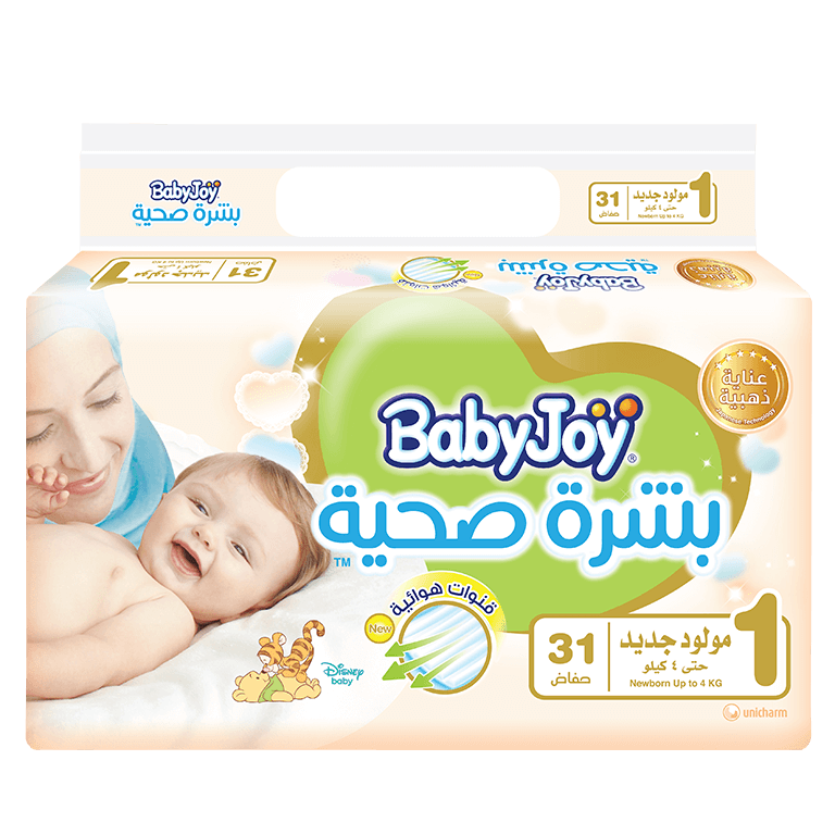 BabyJoy Diapers New Born No 1 (31pc) upto 4Kg