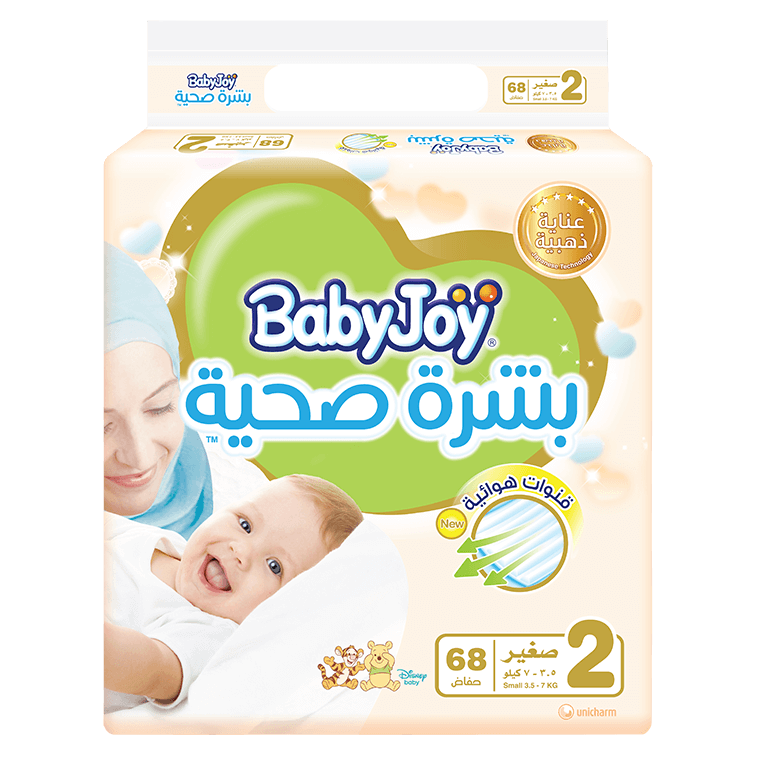 BabyJoy Diapers Small No 2( 68pcs) 3.5-7kg
