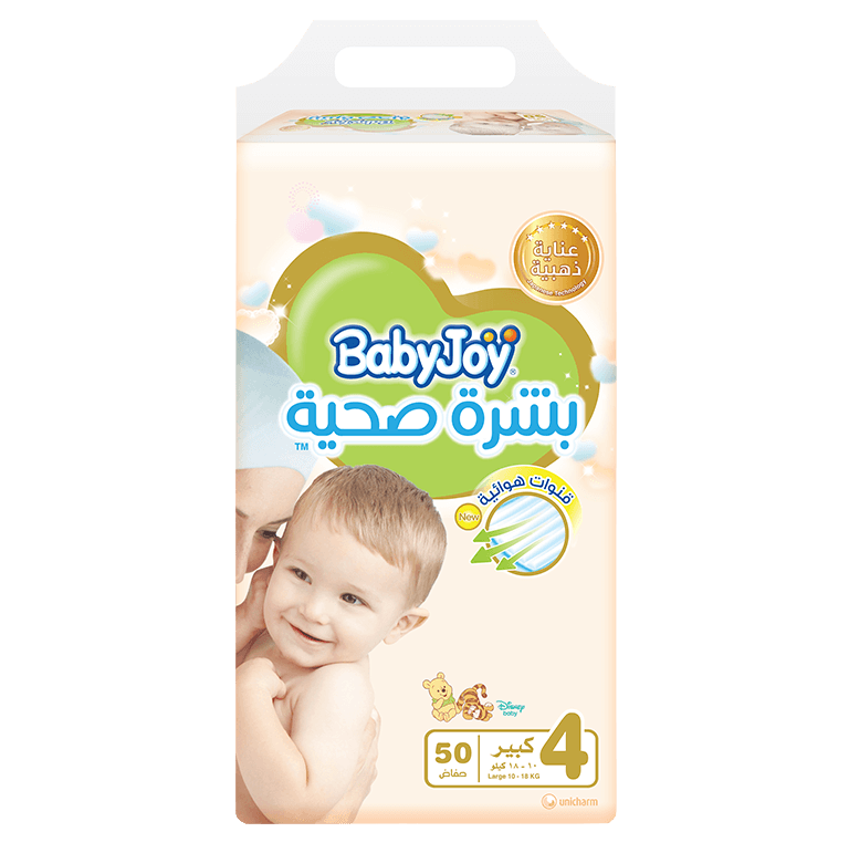 BabyJoy Large Pack No4 (50 pieces) 10-18kg