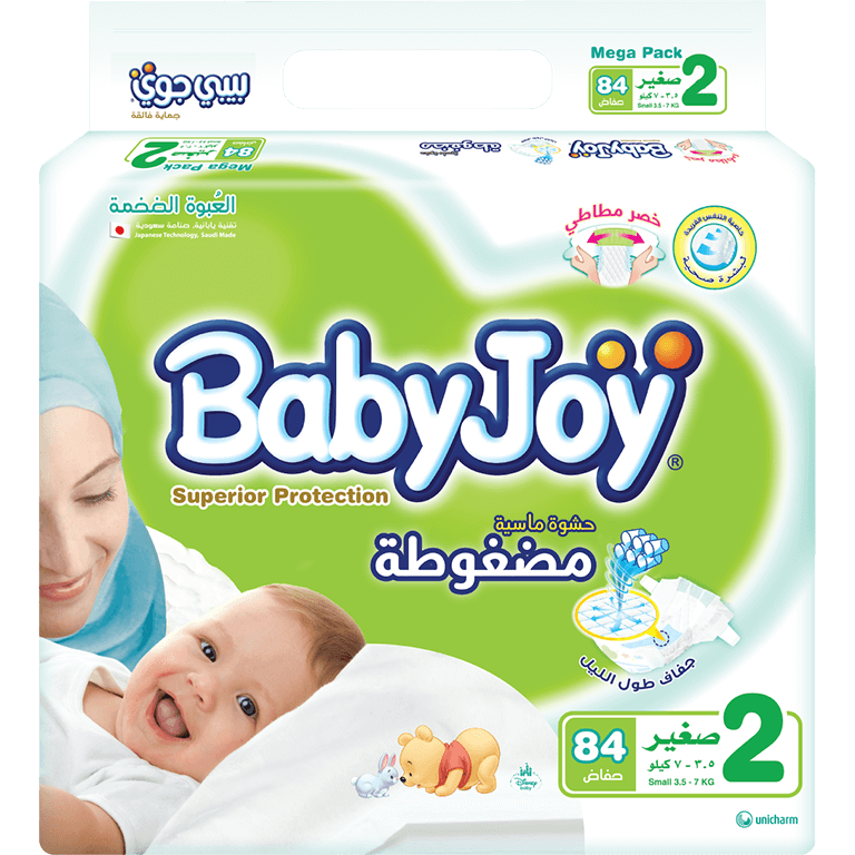 BabyJoy Diapers Small No 2 (84pc) 3.5-7kg