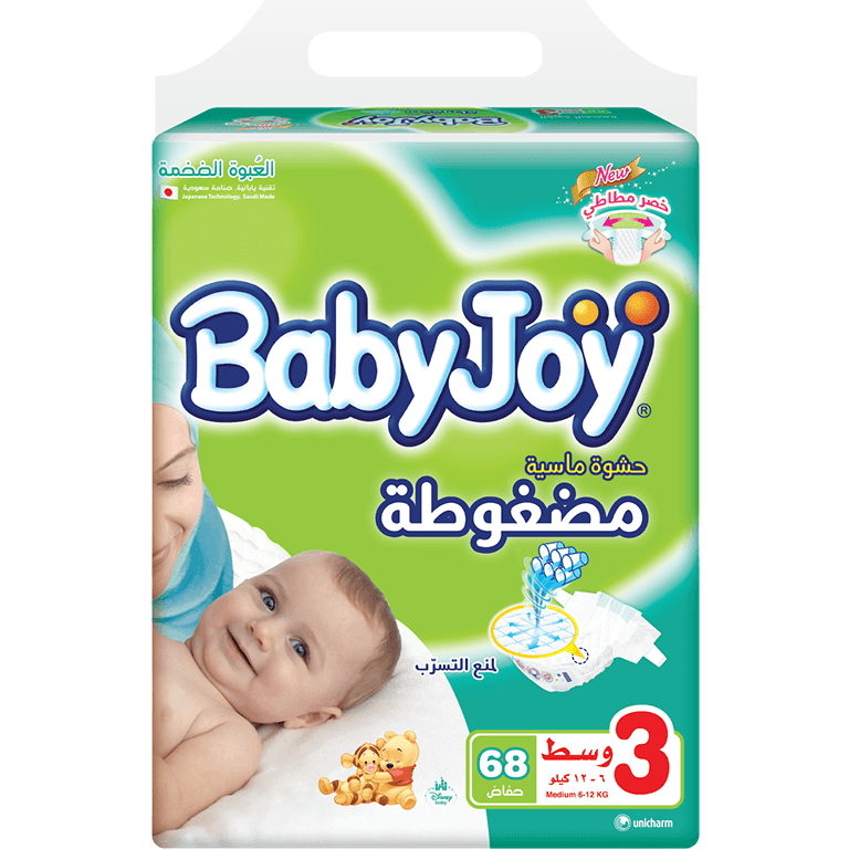 BabyJoy Giant Medium Pack No 3 (68 pieces)