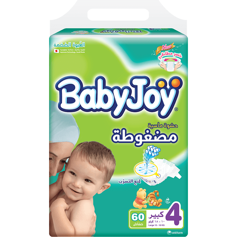 BabyJoy Large Pack No4 (60 pieces) 10-18kg