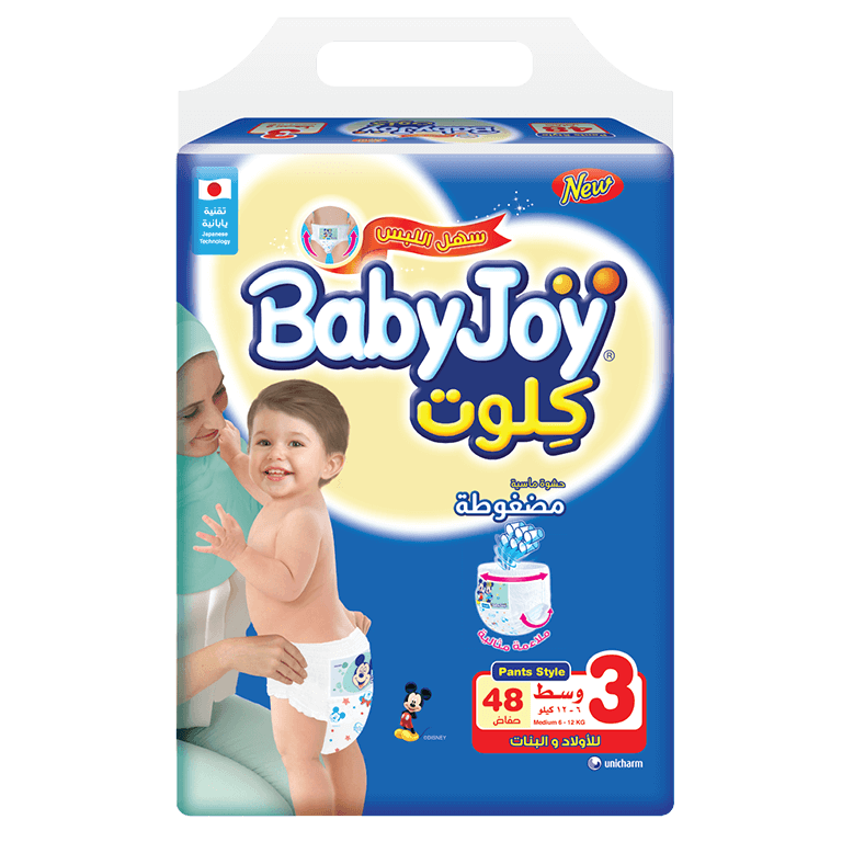 BabyJoy Cullote Diapers Jumbo Pack Medium NO 3 Unisex 48 pcs