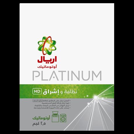 Ariel Automatic Platinum Luminous Washing Powder 2.50 kg