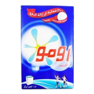 OMO Washing Detergent Powder Blue 1.50kg