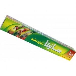 Sanita Wrap 20Mx450MM