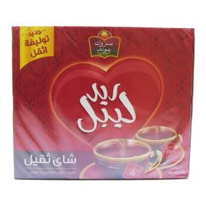 Rad label tea