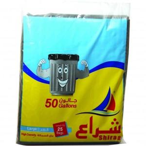 Shiraa Garbage Bag 50 Gallon 25Bags