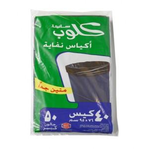 Sanita Club Garbage Bag 50 Gallons x 40 Bags