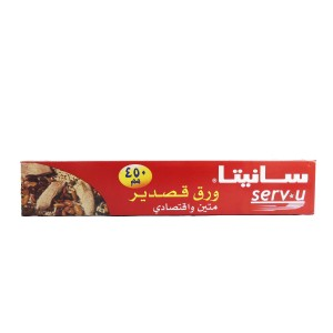 Sanita Aluminium Foil 450MM