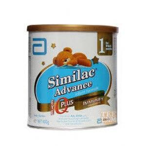 Similac Gain Milk 2 900G