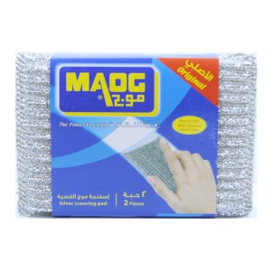 Maog silver scouring pad 2 pices