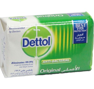 DETTOL ORIGINAL SOAP 70G