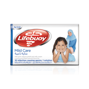 Lifebuoy Mild Care Soap Bar 125g
