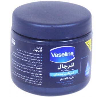 Vaseline For Absorbng Body Cream 100Ml
