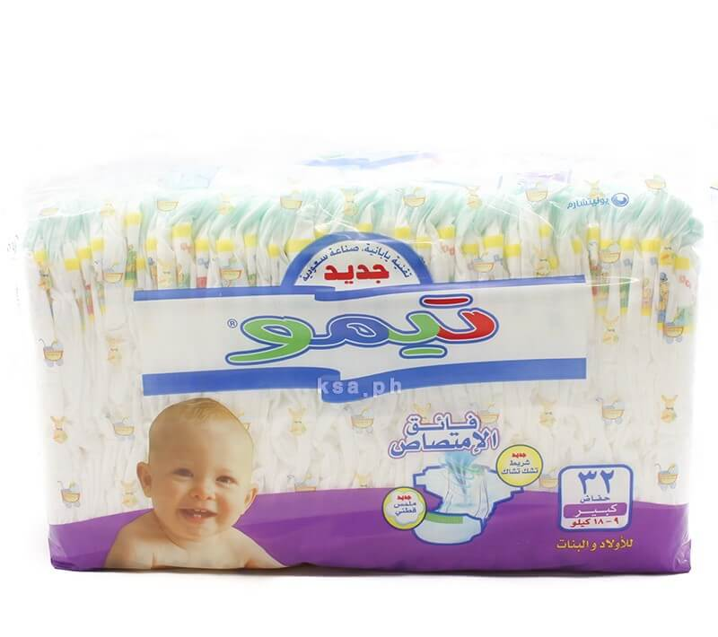 Teemo Large Size -32 Diapers