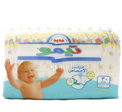 Teemo Junior Size - 30 Diapers