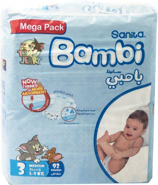 Sanita Bambi Diapers ,Size 3 ,5 - 9 kg ,92Diapers