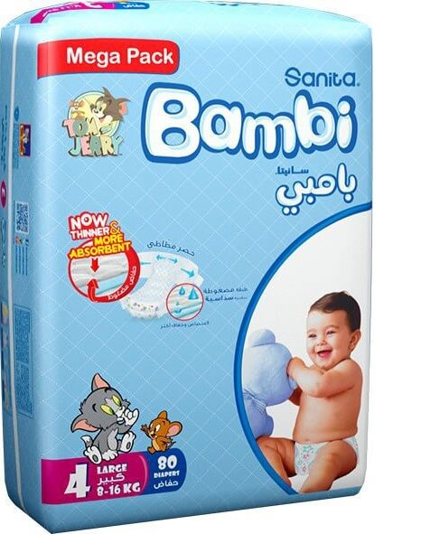 Sanita Bambi Diapers 4 Large MP From 8 KG to 16 KG 80 diapers