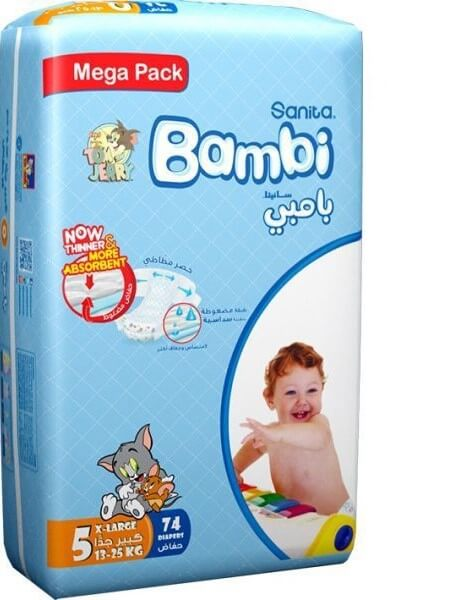 Sanita Bambi Diapers 5 XL -74 diapers From 13 KG to 25 KG