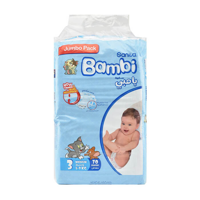 Sanita Bambi Diapers ,Size 3 ,5 - 9 kg ,70 Diapers