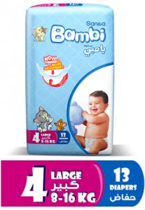 Sanita Bambi 4 Large From 8 KG to 16 KG 13diapers