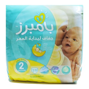 Pampers New Baby-Dry Diapers, Size 2, Mini, 3-6kg, Carry Pack, 25 Count