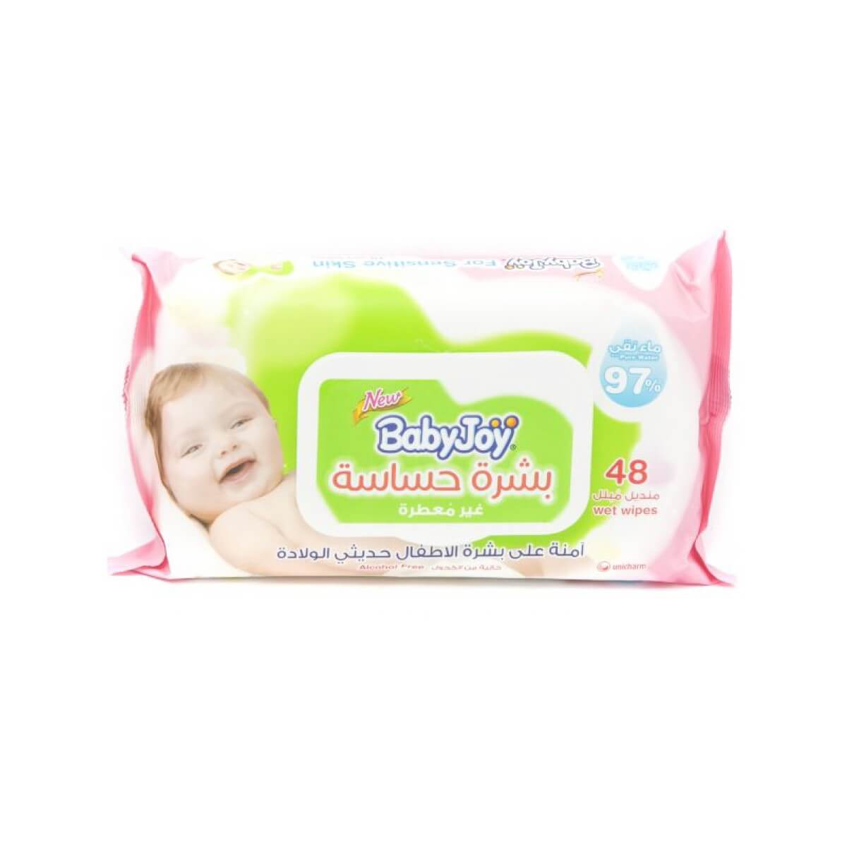 BabyJoy 48  Wet Wipes Promotes Healthy Skin