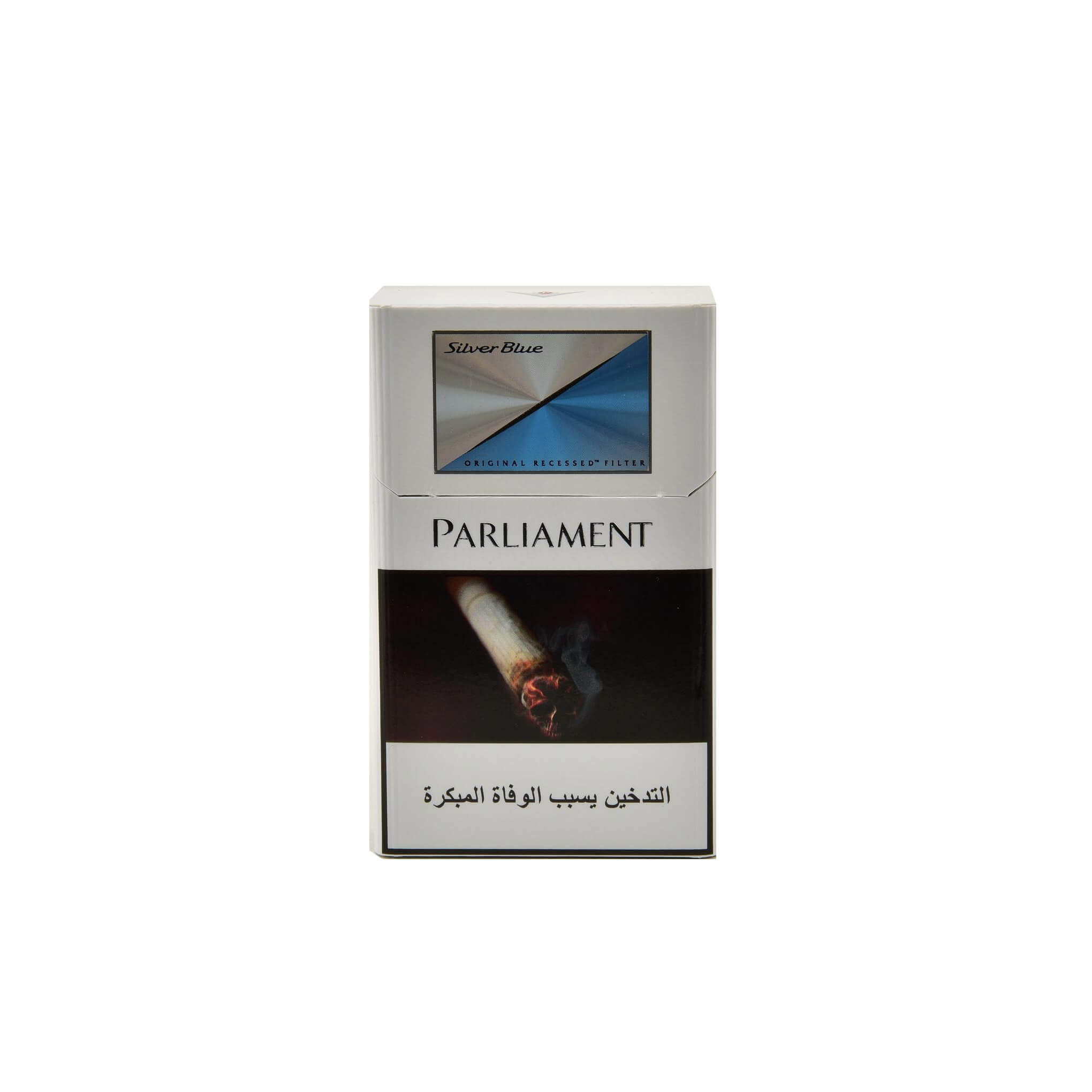 Parliament Silver Blue Cigarettes