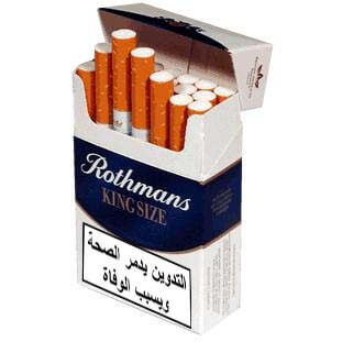 Rothmans  king size Cigarettes