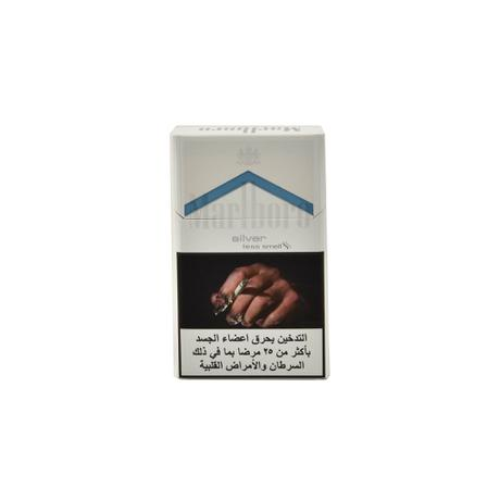 Marlboro Silver less smell Cigarettes